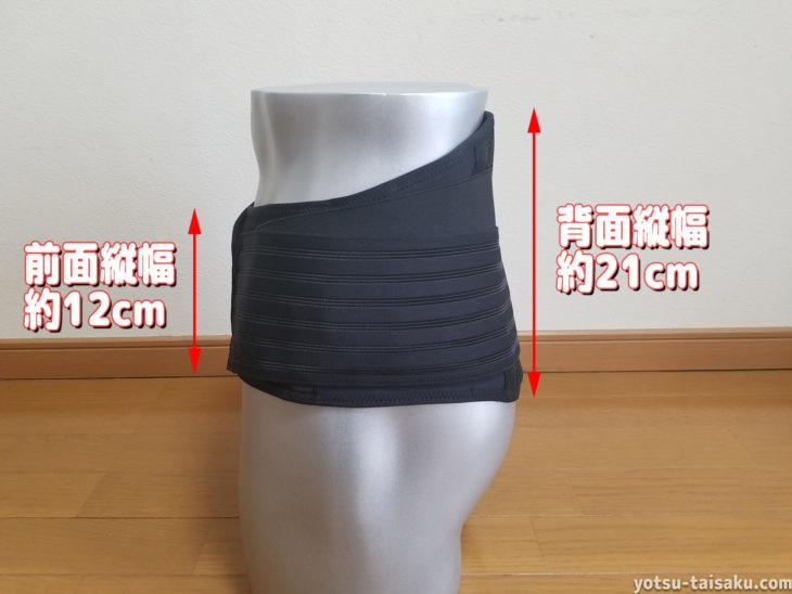 ザムストZW-7(腰用サポーター)の動きやすさ