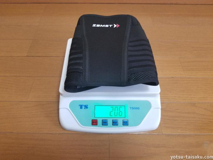 ザムストZW-7(腰用サポーター)の重量