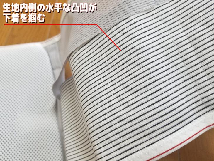 バンテリンサポーター腰椎コルセットのグリップ力