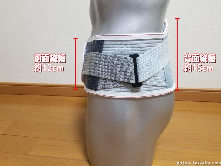 バンテリンサポーター腰用しっかり加圧タイプの動きやすさ
