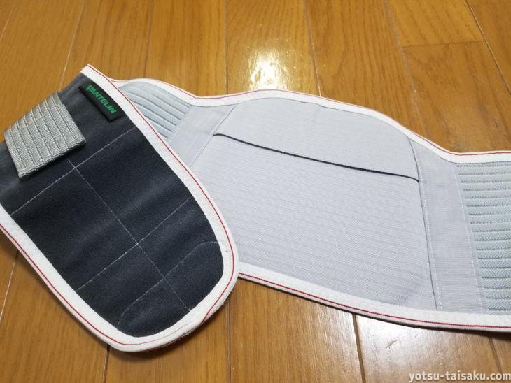バンテリンサポーター腰用しっかり加圧タイプの素材
