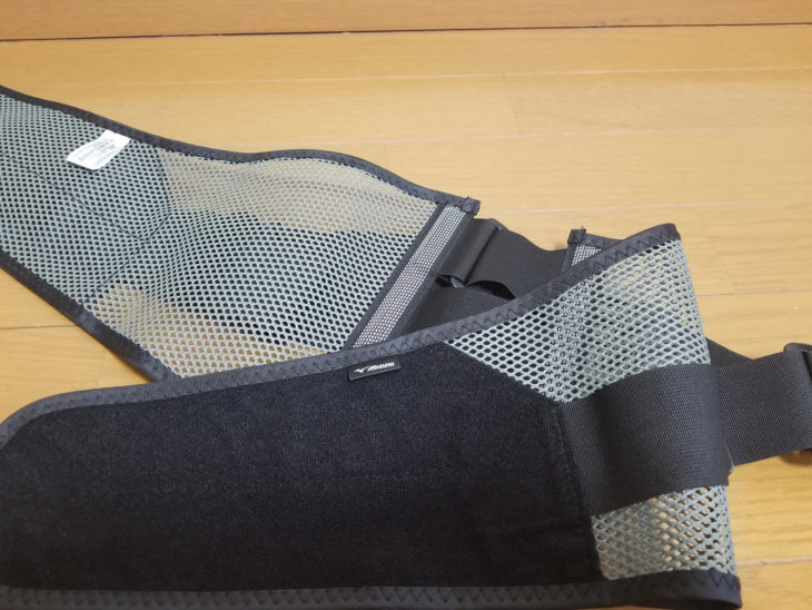 ミズノ腰部骨盤ベルトワイドタイプC3JKB502の素材