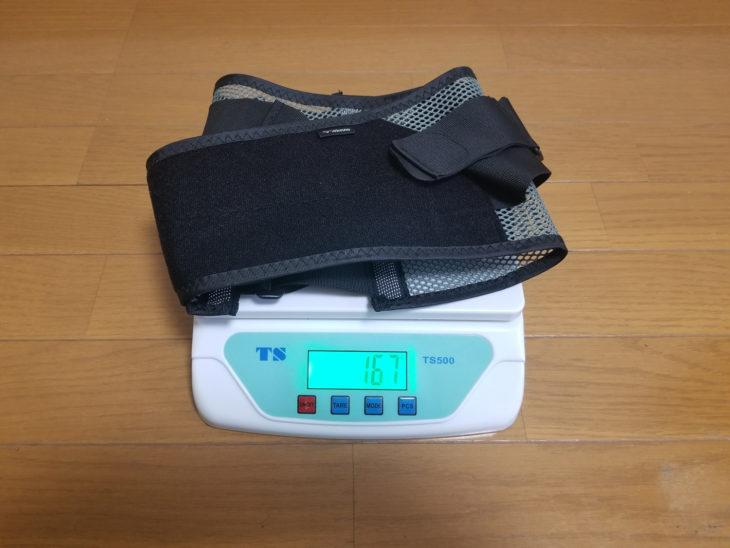 ミズノ腰部骨盤ベルトワイドタイプC3JKB502の重量
