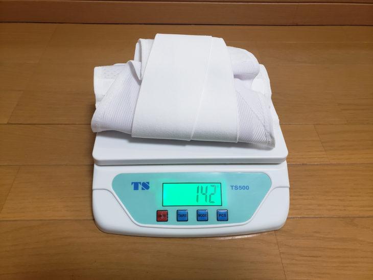 マックスベルトCH-ライトの重量
