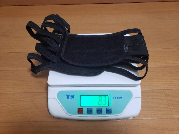 [ミズノ]-バイオギアサポーター骨盤用の重量